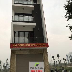 Công trình nhà Anh Thái B2.1 - KĐT Thanh Hà - Cự Khê - Thanh Oai- Hà Nội